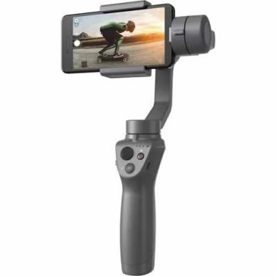http://www.4kdrones.com.br/imagens/uploads/imgs/equipamentos/400x400/dji-osmo-mobile-2.jpg